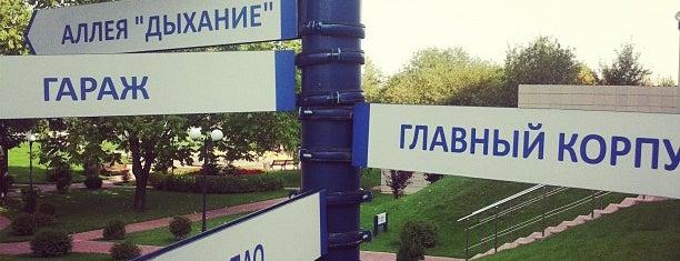 Федеральный научно-клинический центр is one of สถานที่ที่ Алексей ถูกใจ.