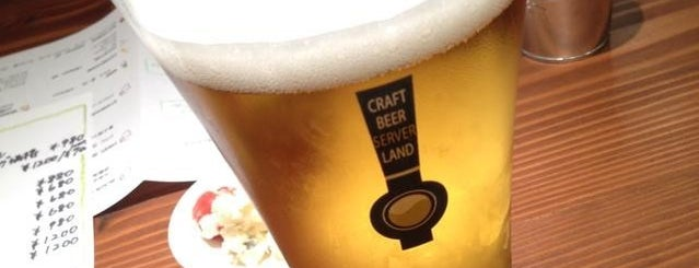Craft Beer Server Land is one of Tokyo (Lonely Planet).