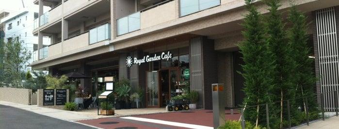 Royal Garden Cafe is one of おいしいパンケーキ&ホットケーキ屋さん.