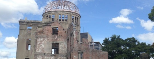 Atomic Bomb Dome is one of Japan Point of interest.