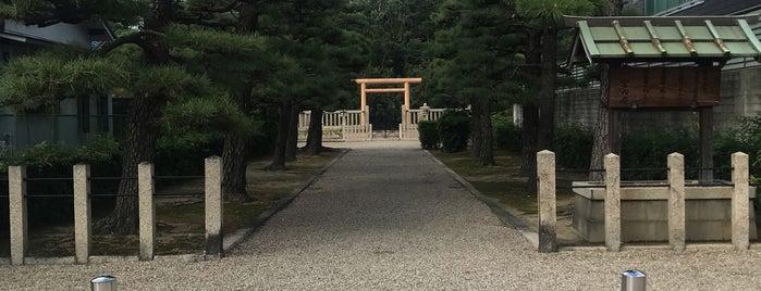 履中天皇 百舌鳥耳原南陵 (上石津ミサンザイ古墳) is one of Lugares favoritos de Hideo.