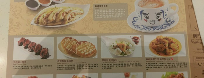 Tsui Wah Restaurant 翠華餐廳 is one of Locais curtidos por SV.