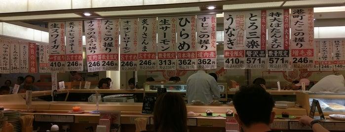 回転寿し 和楽 小樽店 is one of SV'ın Beğendiği Mekanlar.