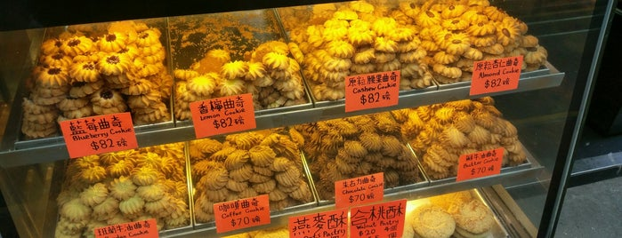Sun Win Fung Cake Shop is one of Lugares favoritos de SV.