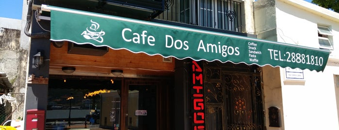 Amigos café is one of SV'ın Beğendiği Mekanlar.