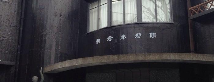 Asakura Museum of Sculpture is one of Tokyo.