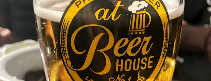 Beer House No. 1 is one of TODO in Riga.