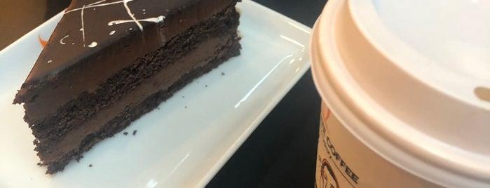 Soulmate Coffee & Bakery Ziyapaşa is one of สถานที่ที่ Merve ถูกใจ.
