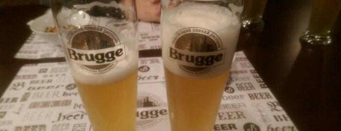 Brugge is one of Киевские мини-пивоварни / Kyiv Breweries.