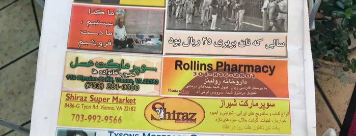 Sadaf Halal Restaurant is one of Catherine: сохраненные места.