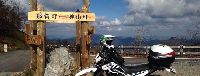 川成峠 is one of 四国の酷道・険道・死道・淋道・窮道.