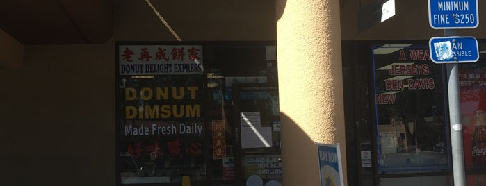 Donut Delight Express is one of NorCal.