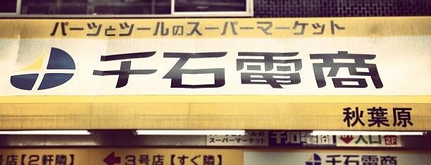 Sengoku Densyo is one of Tokyo-Ueno South.