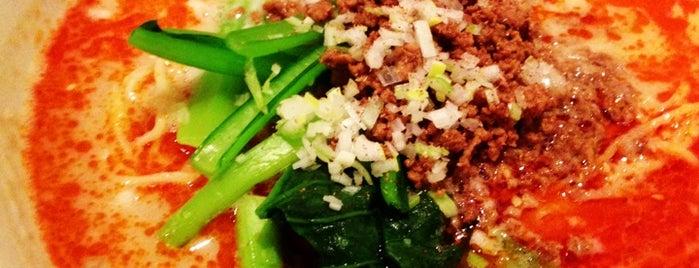 慶家菜 is one of ウーバーイーツで食べたみせ.
