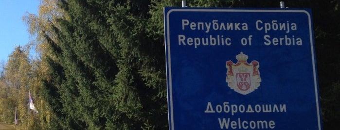 Granični prelaz Vrška Čuka (SRB) - Vrška Chuka (BG) | Връшка чука is one of Lieux qui ont plu à Ivan.