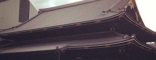 Higashi-Hongan-ji is one of Kyoto.