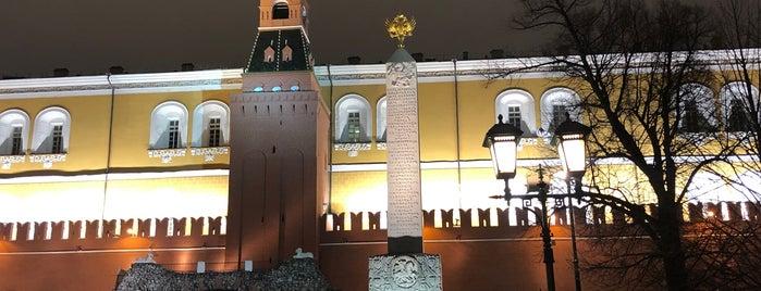 Барельеф «Смена» is one of Москва.