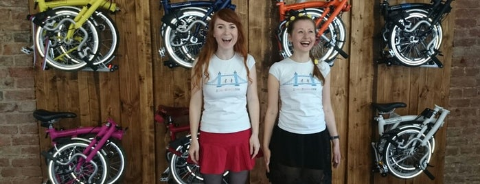 BRO'bike Shop is one of Стритрейс.