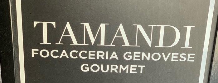Tamandi Bakery is one of Milan Eats.