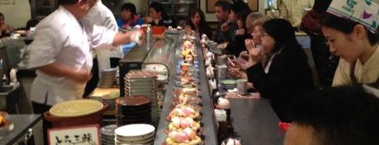 Heiroku Sushi is one of Japan.