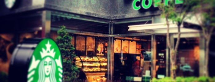 Starbucks is one of Cafe part.4.