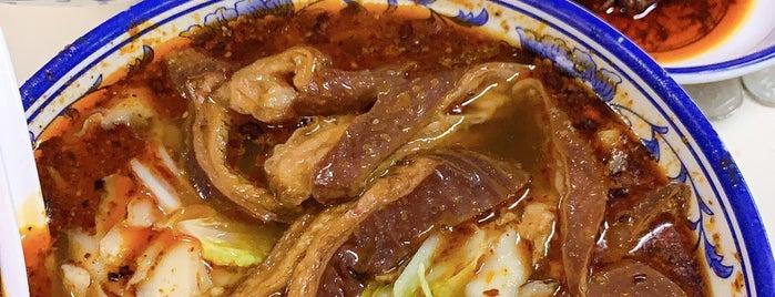 食香阁 Shi Xiang Ge La Mian . Shaved Noodle is one of Shin Yee's Liked Places.
