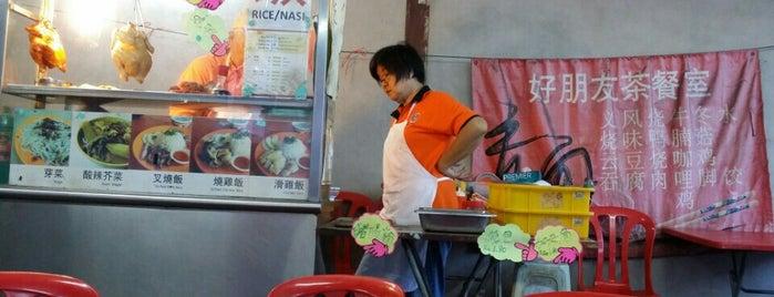 好朋友茶餐室 is one of AJ's™'ın Beğendiği Mekanlar.