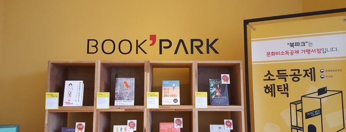 BOOKPARK is one of Seoul.