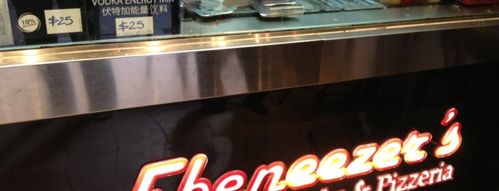 Ebeneezer's Kebabs & Pizzeria is one of Hong Kong.