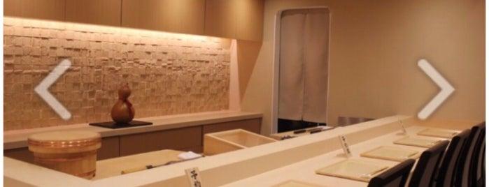 komatsubaki is one of Japanese restaurants.