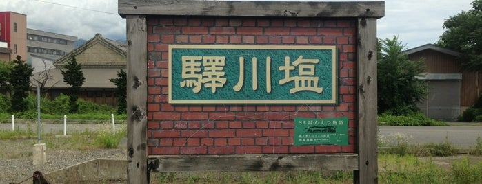 Shiokawa Station is one of JR 미나미토호쿠지방역 (JR 南東北地方の駅).