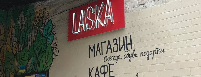 Laska Charity Store is one of Магазины.