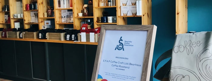 BeanHaus Coffee Roasters is one of PAPHOS.