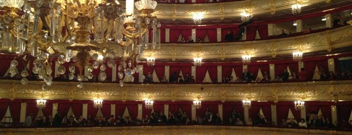 Bolshoi Theatre is one of MSK visit.