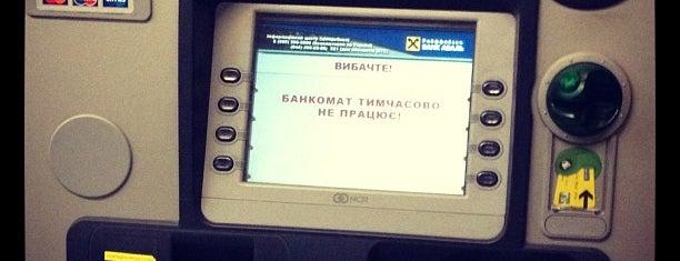 Райффайзен Банк Аваль is one of Киевские места.