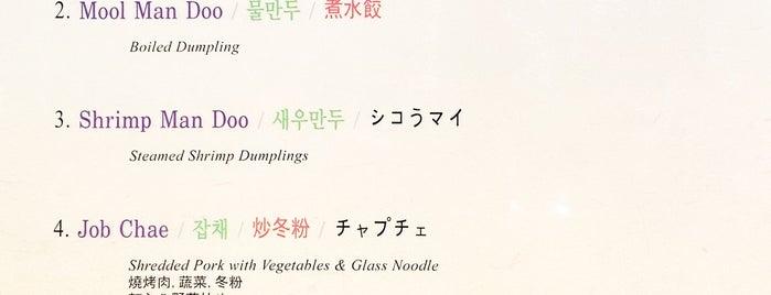 Ginseng II Korean BBQ is one of Las Vegas/Arizona.