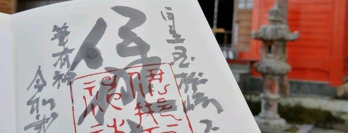 伊那下神社 is one of Posti che sono piaciuti a Masahiro.