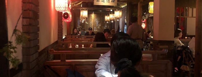 CheLi 浙里 is one of 2021.