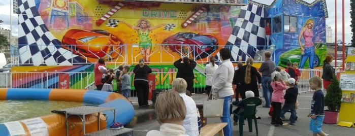 "Summer park / Парк атракціонів на ""Даринку"" is one of Locais curtidos por Anna."