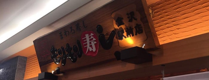 Morimori Sushi is one of Topics for Restaurant & Bar ⑤.