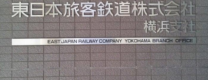 JR東日本 横浜支社 is one of JR本社・支社.