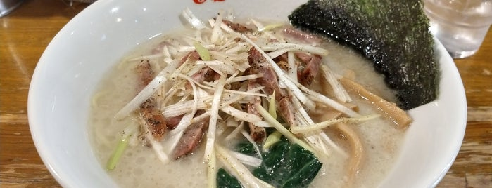 旨麺 is one of Orte, die Hideo gefallen.