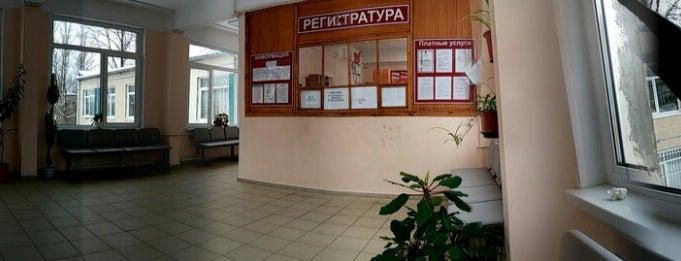Поликлиника На Звезде is one of Dobera'nın Beğendiği Mekanlar.
