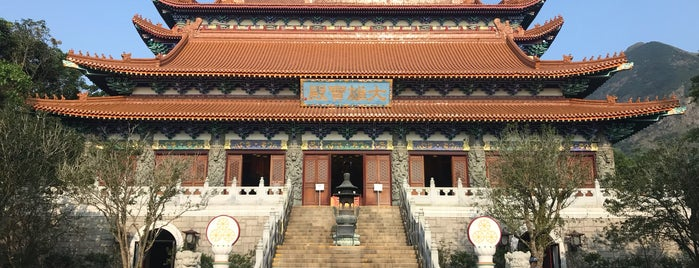 Grand Hall of Ten Thousand Buddhas 萬佛殿 is one of Hong Kong 🇭🇰.