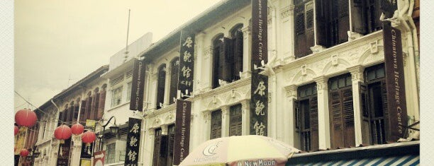 Chinatown Heritage Centre is one of Singapore - TODO.