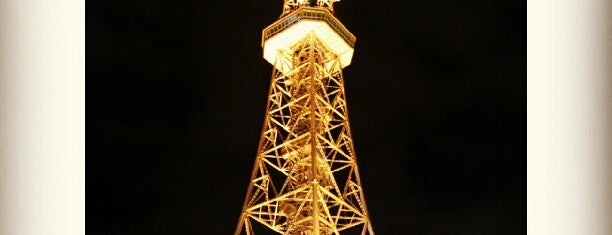 Nagoya TV Tower is one of Locais curtidos por Yolis.