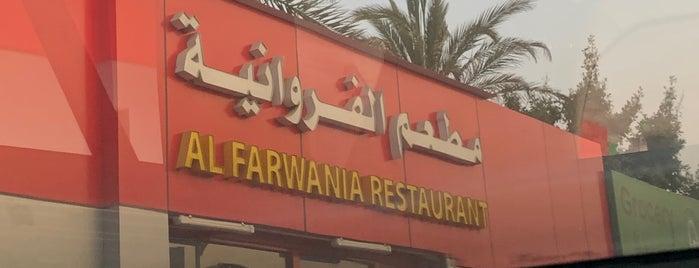 Al Farwania is one of Dubai Food 3.