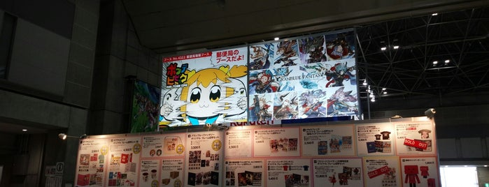 Comic Market 94 is one of 思い出の場所.