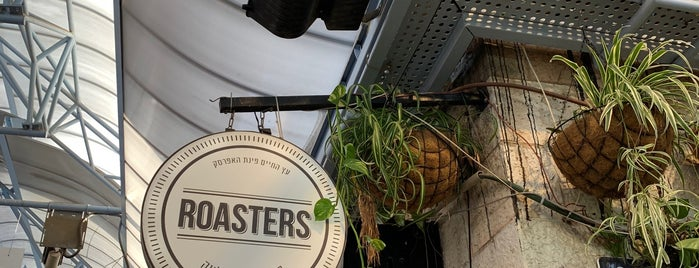 Roasters is one of Jerusalem.