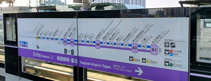 Taoyuan Airport MRT (A18) Taoyuan HSR Station is one of Posti che sono piaciuti a 高井.